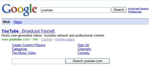 boite de recherche YouTube